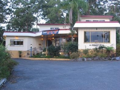 Kempsey Powerhouse Motel - Accommodation Sydney