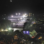 Night Skiing - Accommodation Sydney