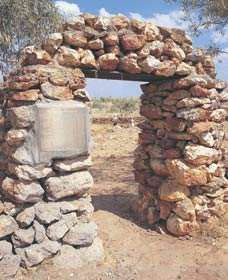 Old Halls Creek - Accommodation Sydney