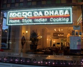 Maya da Dhaba - Accommodation Sydney