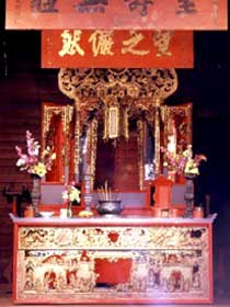 Hou Wang Chinese Temple and Museum - Accommodation Sydney
