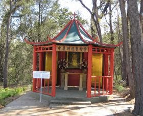 Shrine of Our Lady of Mercy at Penrose Park - Accommodation Sydney