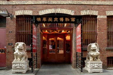 Museum of Chinese Australian History - Accommodation Sydney