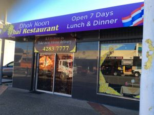 Dhok Koon Thai Restaurant - Accommodation Sydney