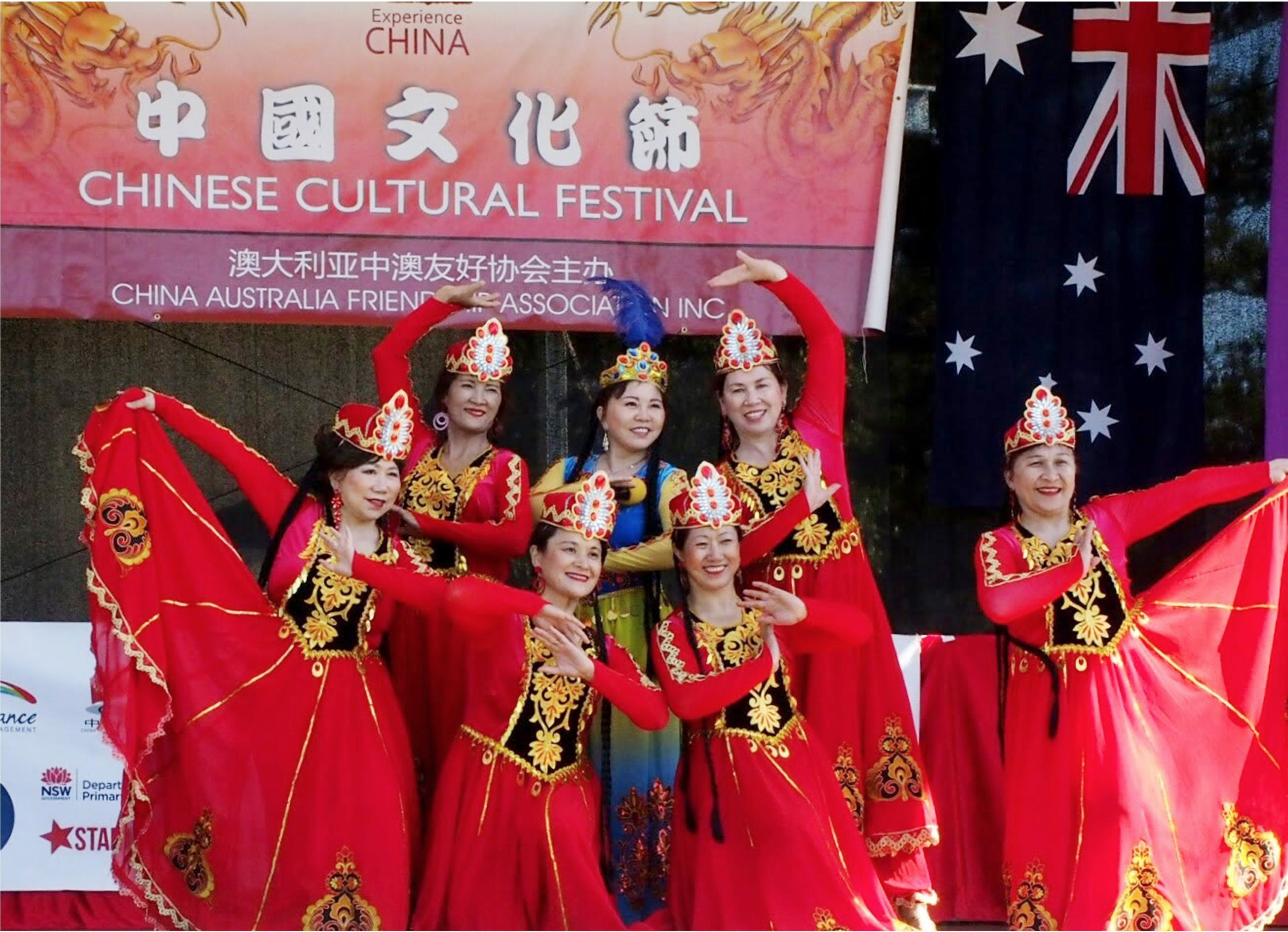 Central Coast Chinese Cultural Festival Moon Festival - Accommodation Sydney