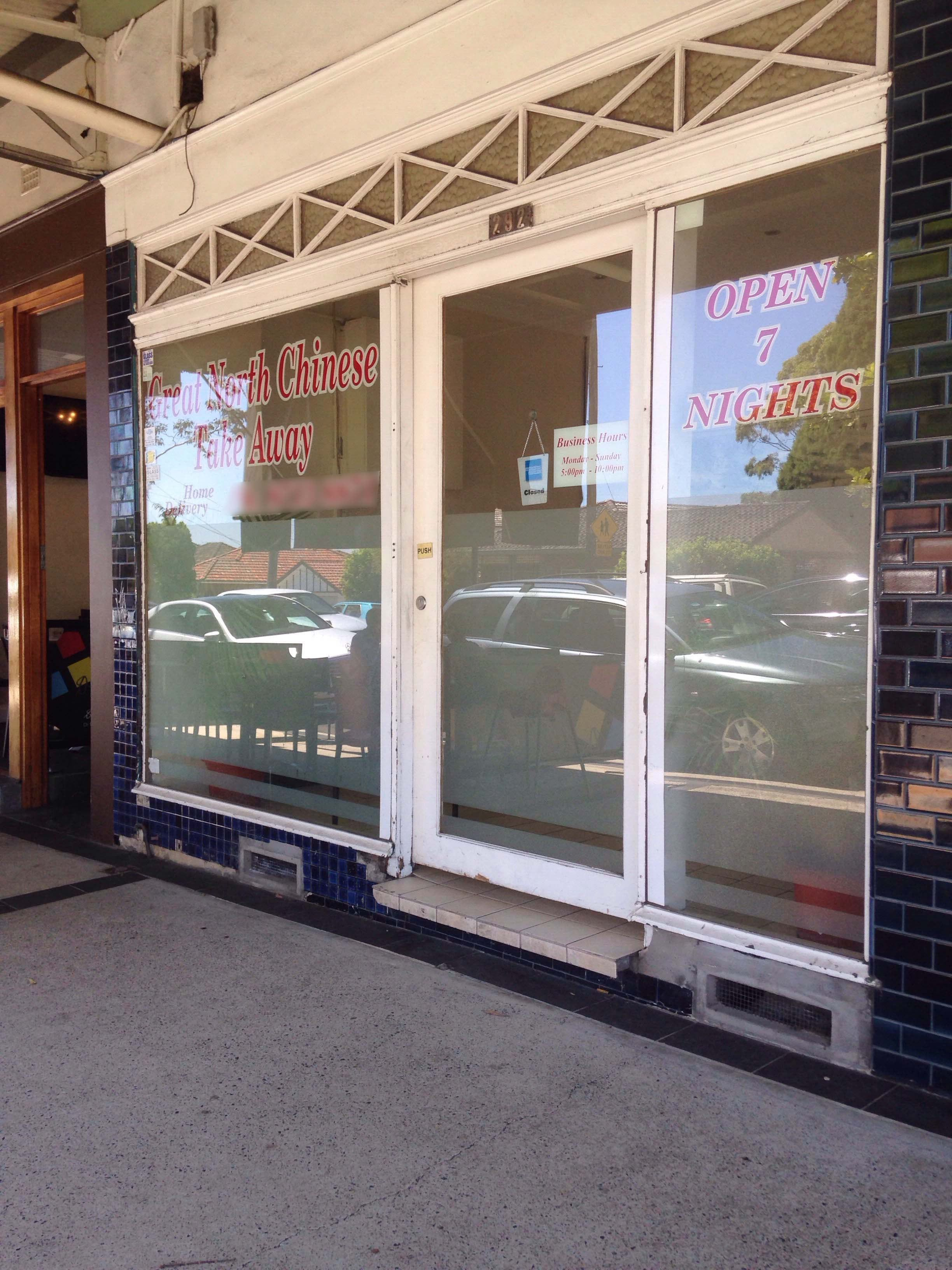Great North Chinese Takeaway - Accommodation Sydney