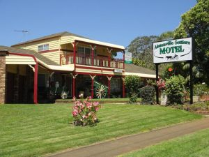 Alstonville Settlers Motel - Accommodation Sydney